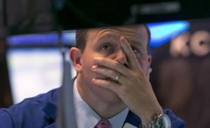 NYSE Trader 7