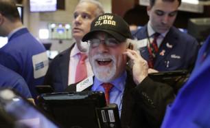 Dow 21,000